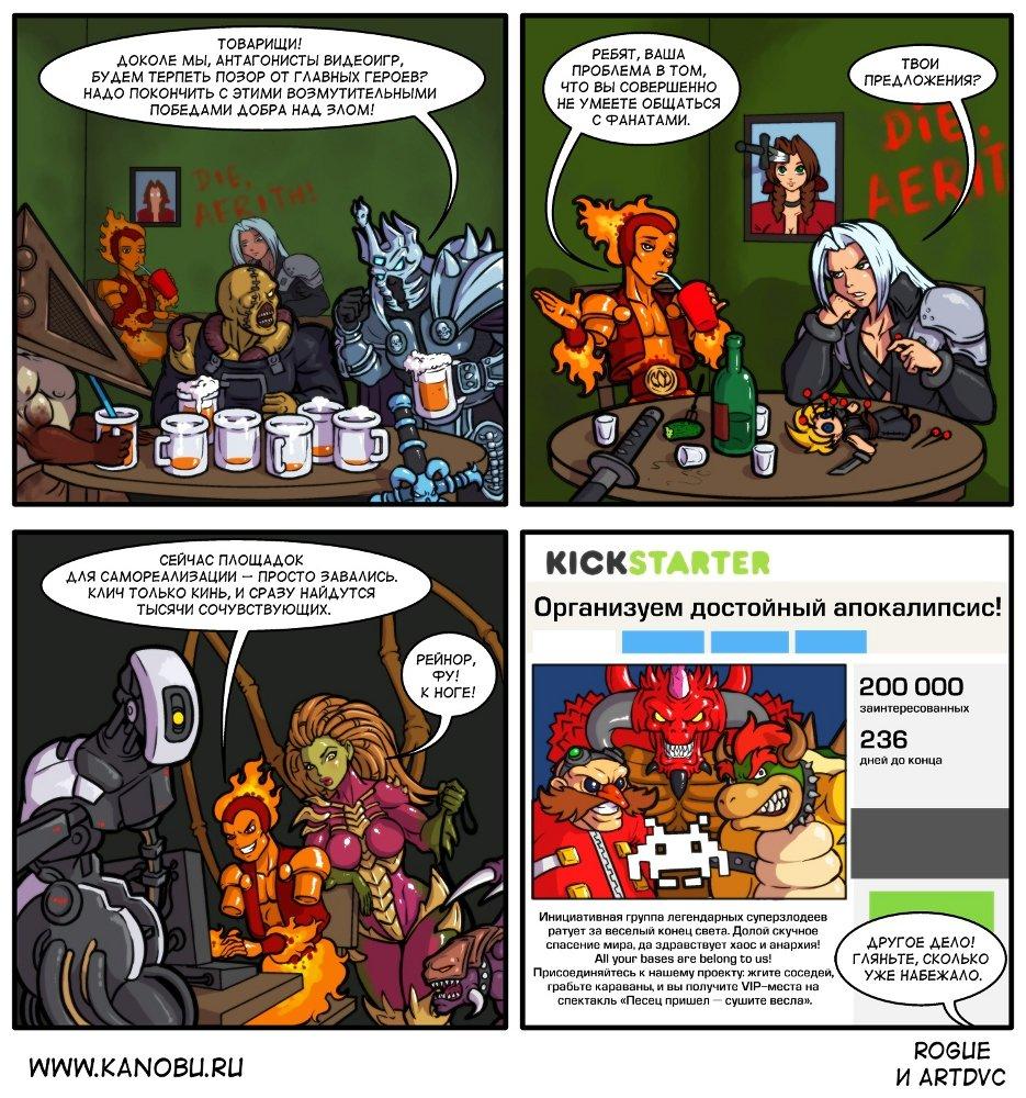 В игровой индустрии случился праздник - с песнями, плясками и торжественным разбиванием пиньяты. Разработчики обнару ... - Изображение 1