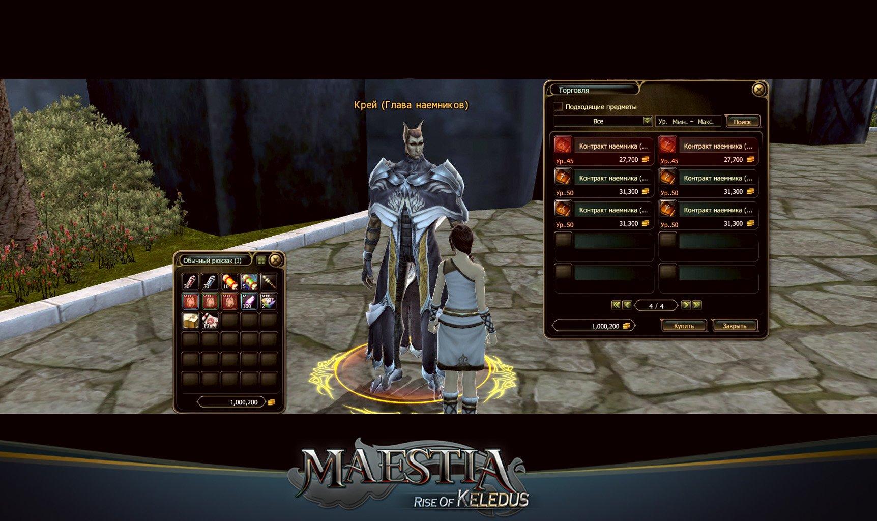 Maestia — онлайновая вселенная с удивительным колоритом и геймлейными решениями. В ней есть место и магическим камня ... - Изображение 1