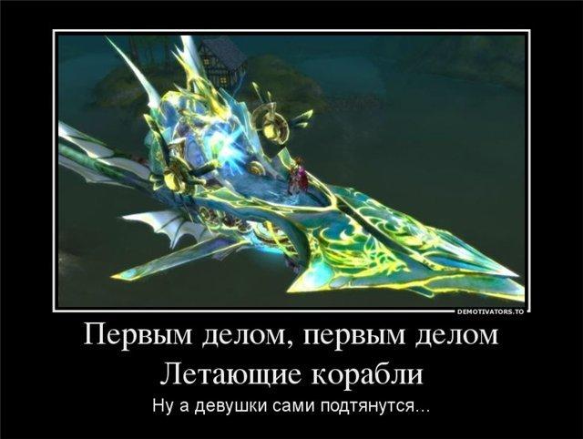 Компания Belver и администрация MMORPG Runes of Magic, совместно с информационным порталом BestGamer.Ru, предлагает  ... - Изображение 1