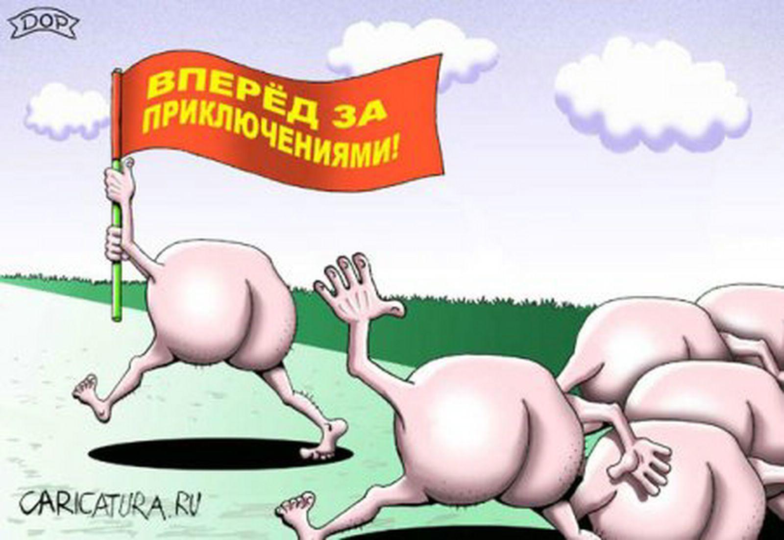 Русское в поау 9 фотография