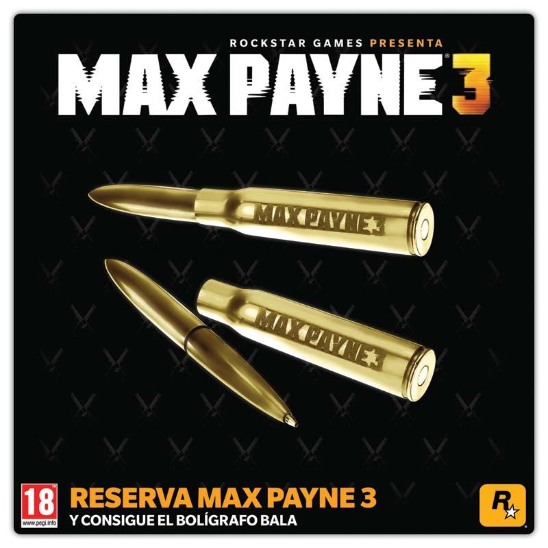 Итак, вот и настал тот момент, которого ждали миллионны геймеров начала 2000-ых. Скорый выход игры Max Payne 3. Я не ... - Изображение 3
