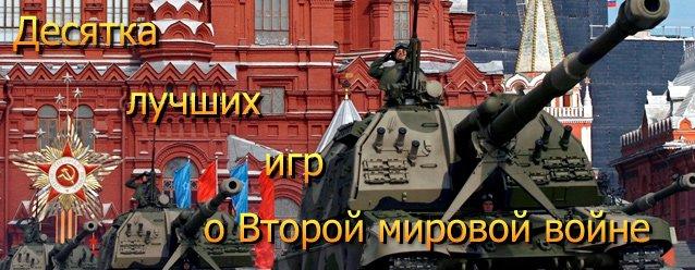 Пост в «Паб» от 10.05.2012 - Изображение 2