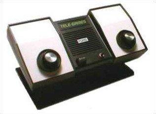 Сегодня я бы хотел не много рассказать о компании Atari которая подарила нам замечательную игру и приставку Pong.  Б ... - Изображение 1