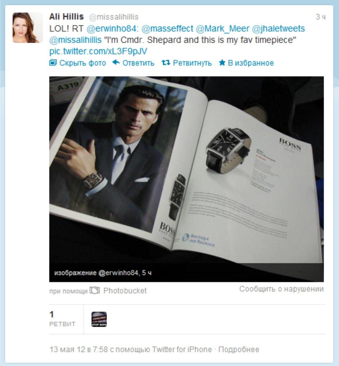 Спасибо Али Хиллис - голосу Лиары Т'Сони. В своём Твиттере она оставила сообщение с фотографией рекламного разворота .... - Изображение 1