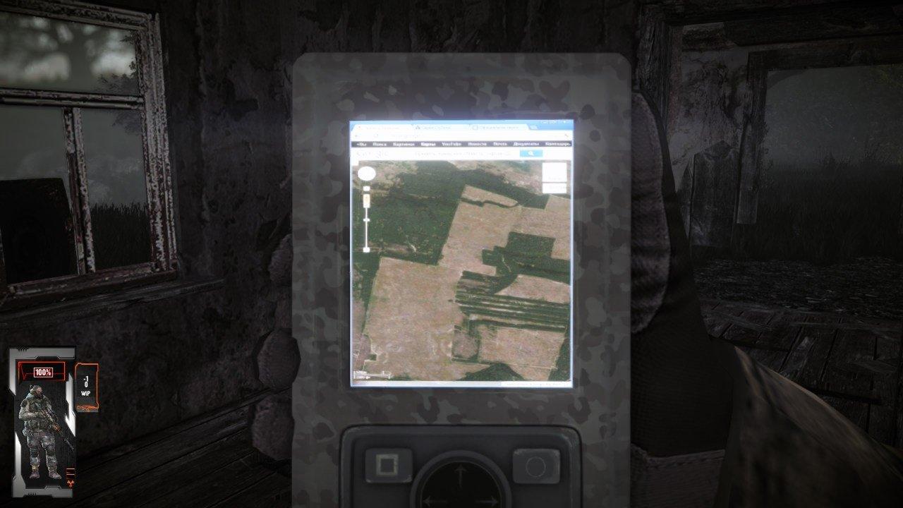 Добрый вечер господа, всем известно что будушее СТАЛКЕР 2 в тумане, и что делать геймеру, который так полюбил сталке ... - Изображение 2