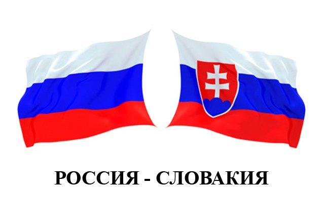 Словакия обыграла сборную Чехии со счетом 3:1, Россия разгромила Финляндию 6:2. Оба матча прошли в Хельсинки 19 мая, ... - Изображение 1