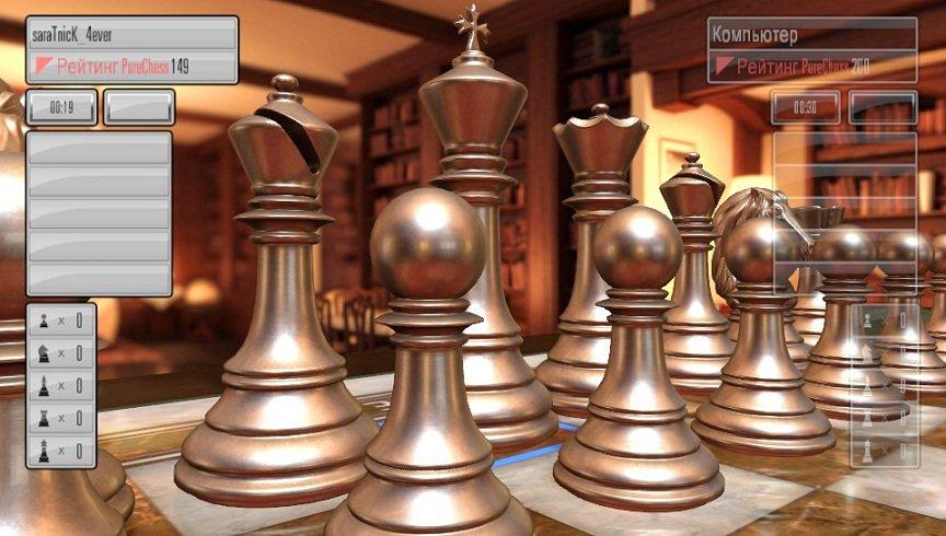 Чего не хватает PlayStation Vita? Конечно же игр, таких больших и эксклюзивных проектов, как Uncharted: Golden Abyss ... - Изображение 1