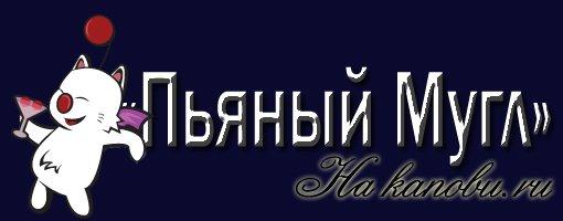 """Привет, Канобу! Сегодня """"Пьяный Мугл"""" подготовил для Вас коктейль, посвящённый выходу Diablo III.  Ингредиенты:2  ча ... - Изображение 1"""