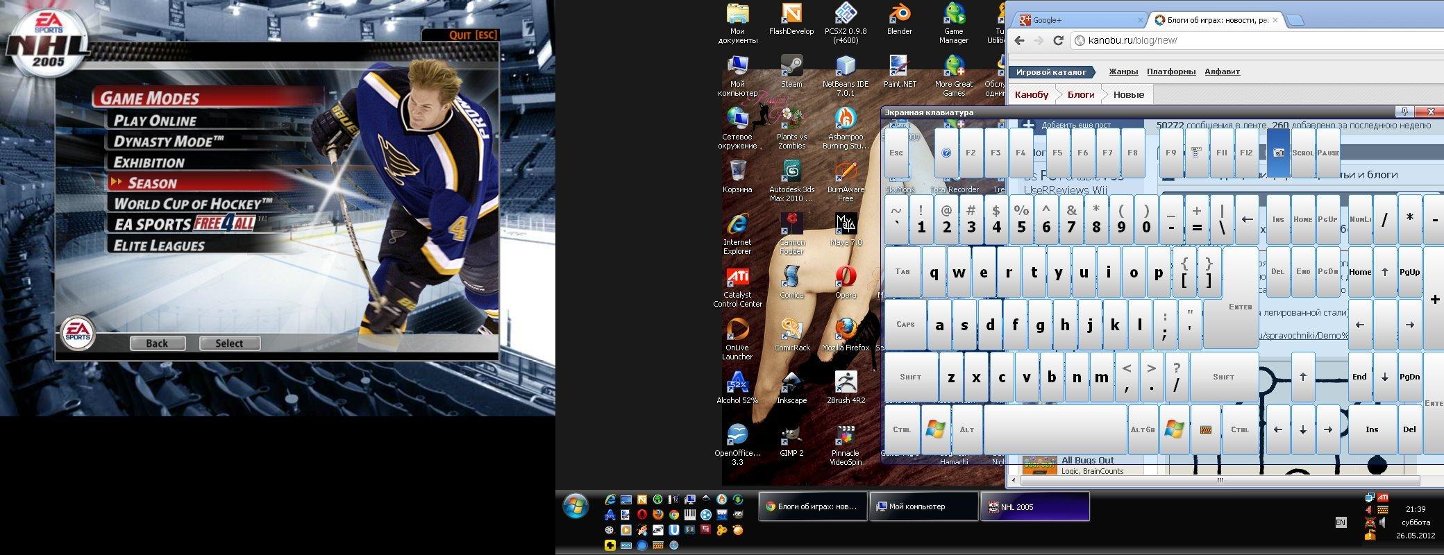 Поменял местами главный монитор ноута и монитор телевизора (игра обычно запускается на первом, а играю я в кресле с  .... - Изображение 1