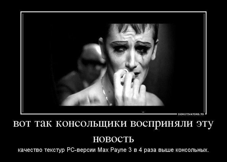 Пост в «Паб» от 04.06.2012 - Изображение 1