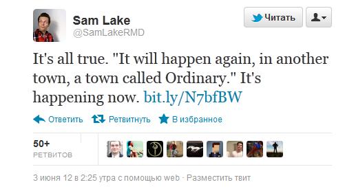 E3: Remedy намекнули на продолжение Alan Wake - Изображение 1