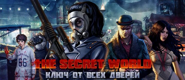 Kanobu.ru совместно с FunCom и Electronic Arts объявляют раздачу 35 000 ключей для доступа в бета-тестирование одной ... - Изображение 1