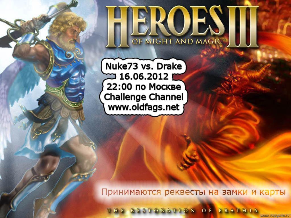 Сегодня, 16 июня, в 22:00 по Москве состоится несколько матчей по Heroes of Might and Magic III: Shadow of Death. В  ... - Изображение 1