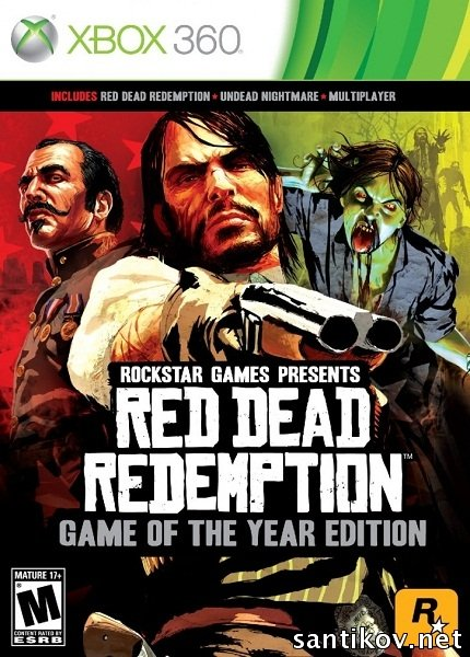 Сразу две новости от Rockstar Games: одна – официальная, вторая – пока всего лишь слух. Начнем, пожалуй, с первой.   ... - Изображение 1