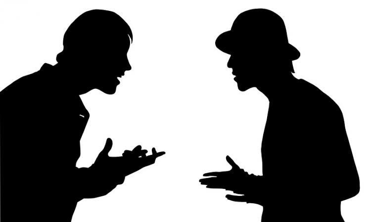 """Что такое """"спор""""? Если по Вики, то """"это столкновение мнений, в ходе которого одна из сторон (или обе) стремится убед ... - Изображение 1"""