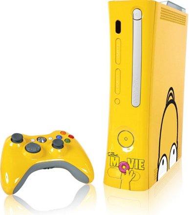 Xbox 360 работает под управлением операционной системы, написанной специально для этой приставки. Эта операционная с ... - Изображение 1