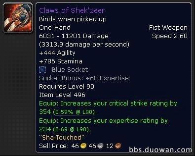 В игровом клиенте, появилось новое одноручное оружие. Уровень предмета 496, но что нас поистине удивило, так это хар ... - Изображение 1