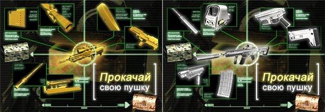 Уважаемые пользователи, по многочисленным просьбам коллекционеров и любителей золотого и серебряного оружия, админис ... - Изображение 1