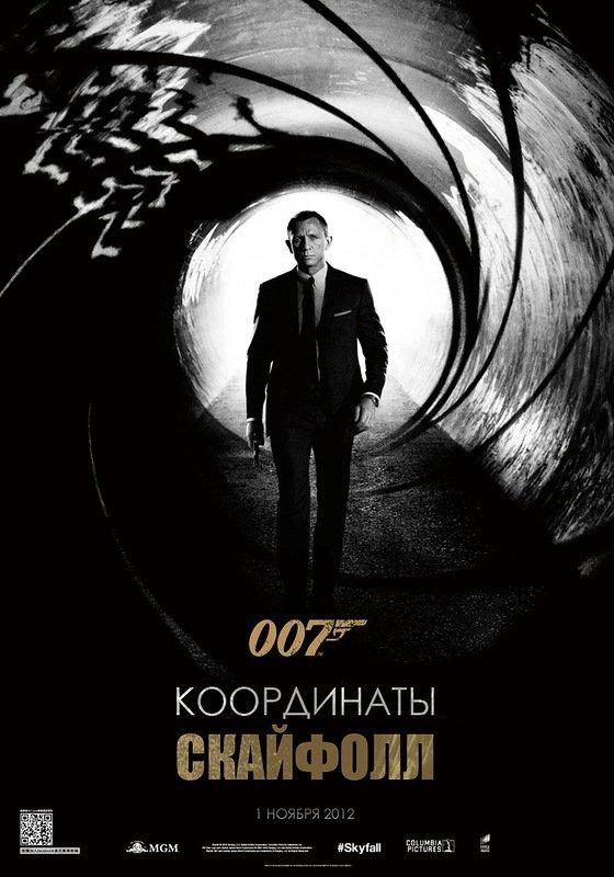 Описание: Очередная часть опасных приключений известного Агента 007 - Джеймса Бонда.Он по прежнему  является агентом ... - Изображение 1