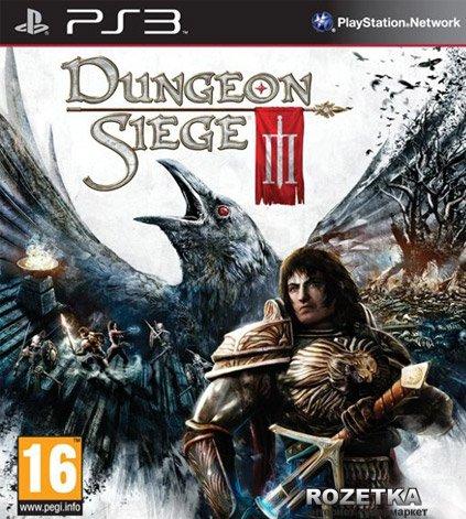 Dungeon Siege 3 – долгожданное продолжение знаменитой серии ролевых игр Dungeon Siege, полюбившаяся миллионам поклон ... - Изображение 1