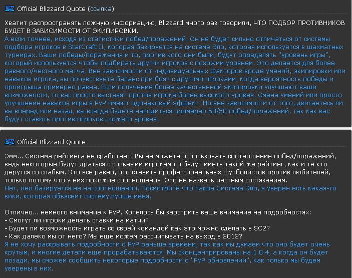 И хотя еще даже не вышло обновление 1.0.4, в котором внесут изменения в баланс классов, комьюнити-менеджер Башиок ра ... - Изображение 1