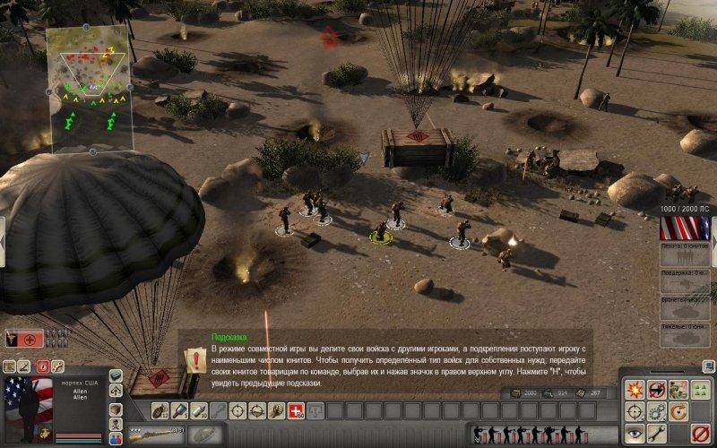 Интересно, а разработчики В тылу врага 2: Штурм (Men of War: Assault Squad) правда ставили камеру в глаза юнита? Хот ... - Изображение 2