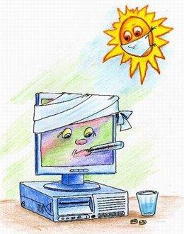 """Вирусом заражаются люди, вирусом заражаются компьютеры. Сейчас на моём компьютере вирус, создающий папку """"Мои докуме ... - Изображение 1"""