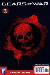 Речь пойдет о комиксах. Надеюсь, кому-нибудь это будет интересно))  The Walking Dead  Прочитал все вышедшие на данны ... - Изображение 2