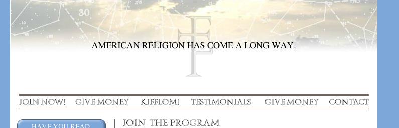 Сайт религиозного культа из Grand Theft Auto V возобновил работу - Изображение 1