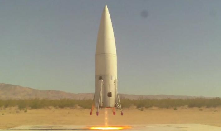 В честь 230-летия американской Декларации независимости разработчики компании Masten Space Systems продемонстрировал ... - Изображение 1