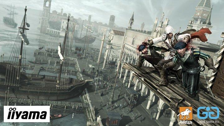 Давно полюбившейся всем харизматичный герой исторического экшена Assassin's Creed занял свое заслуженное место на пь ... - Изображение 1