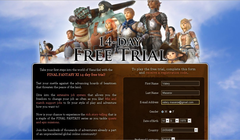 День Square Enix, прямо. Ждал больше 2-х часов код для 14-дневного Free Trial FINAL FANTASY XI, но он все-таки прише .... - Изображение 1