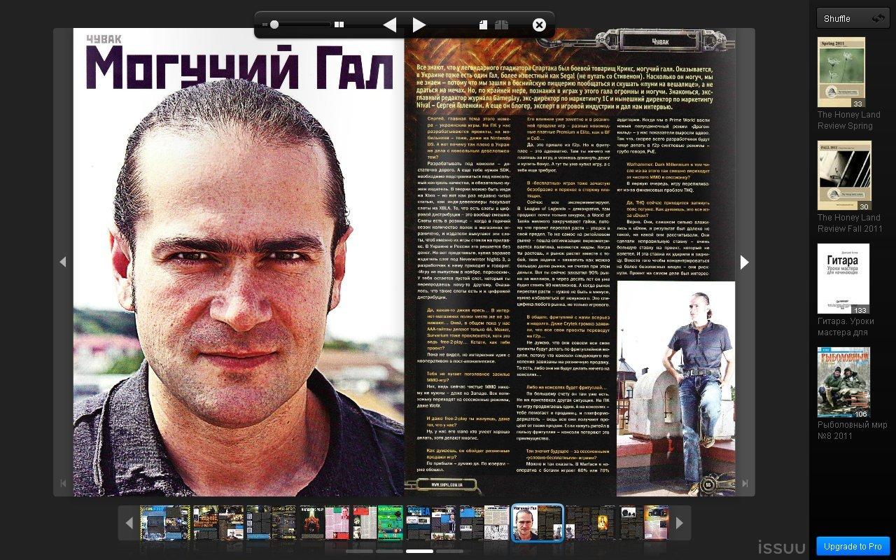 Пост в «Паб» от 30.08.2012 - Изображение 2