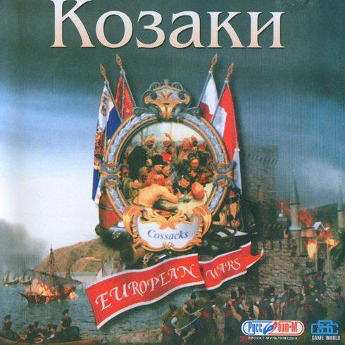 Cossacks European Wars Cd Rom Patch