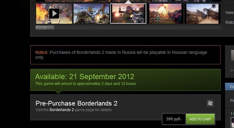 В русской версии Borderlands 2 ввели региональные ограничения - Изображение 1