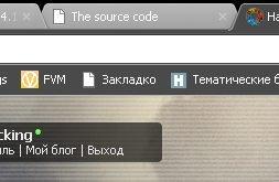 """Создайте закладку на панели браузера.  Отредактируйте её.  Вставьте в поле """"ссылка"""" (url, или чего у вас там) код, в ... - Изображение 1"""