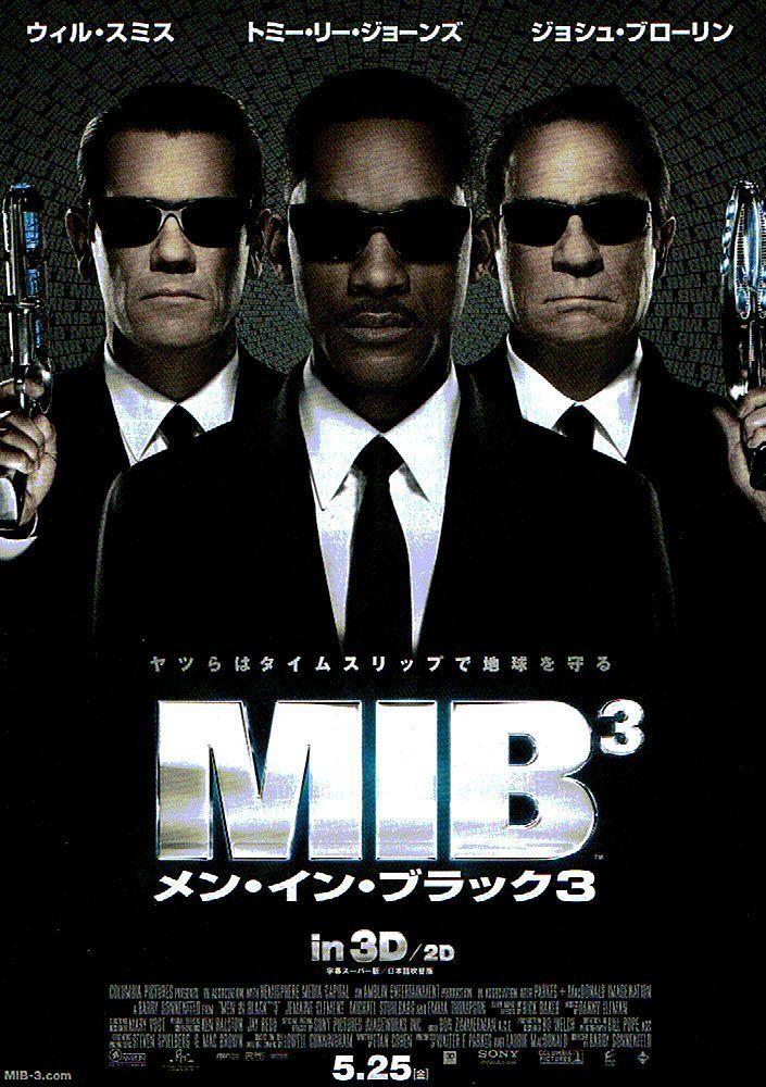Смотреть. Макс Пэйн.  Max Payne. New York. Fugitive undercover cop. Nothing to lose.  Смотреть. Зубастики.  Critters ... - Изображение 3