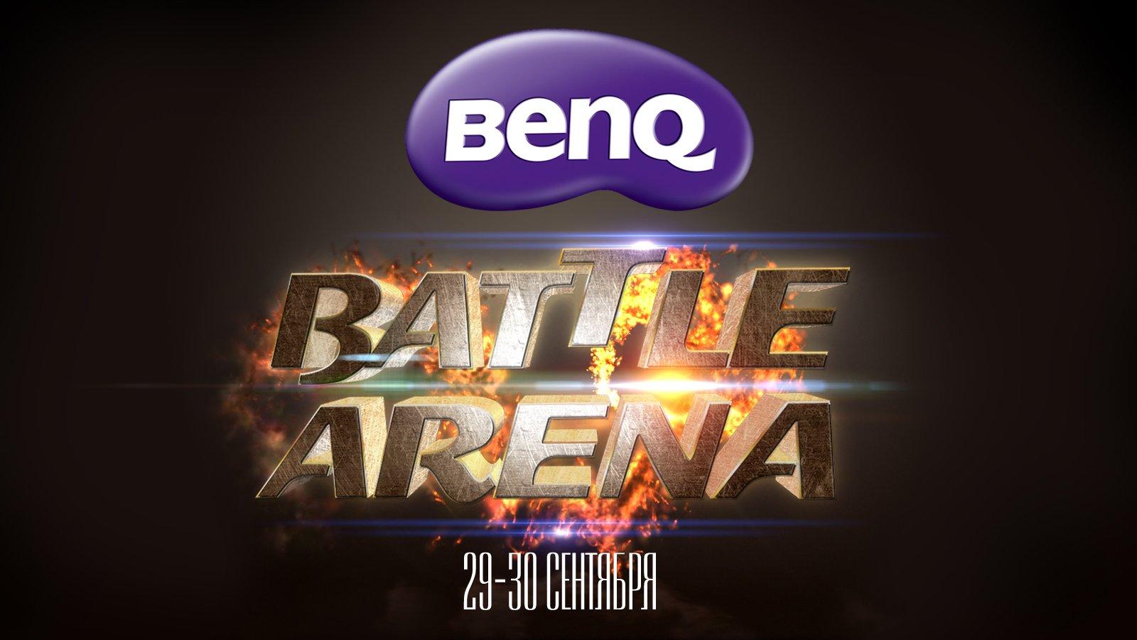 Вчера завершился один из немногих крупных СНГ турниров по игре League of Legends. Речь идет о BenQ Battle Arena по и ... - Изображение 1