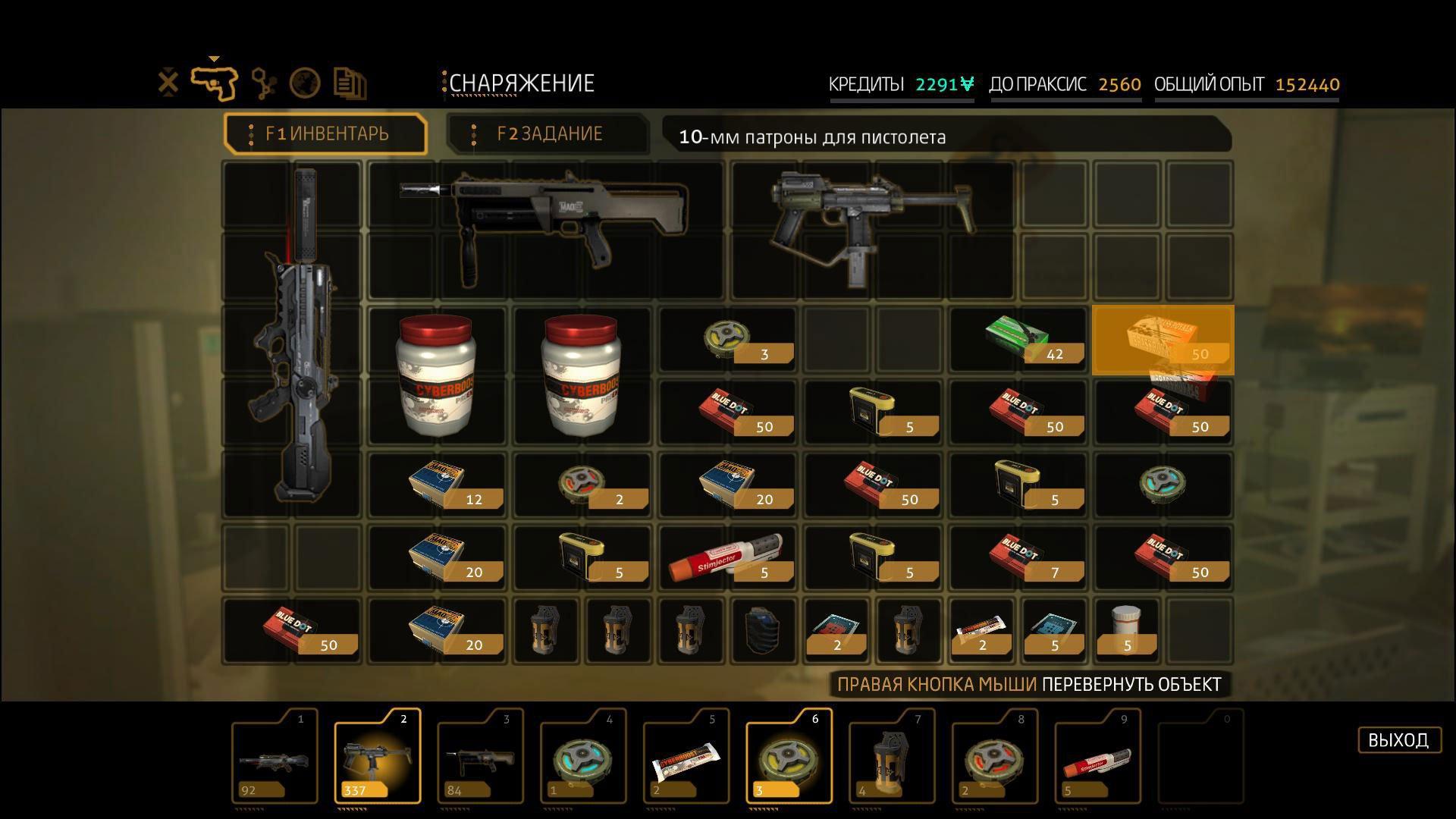 Deus Ex Human RevolutionТретья часть культовой игры начала 2000х годов. Разработка игры длилась четыре года и успела ... - Изображение 1