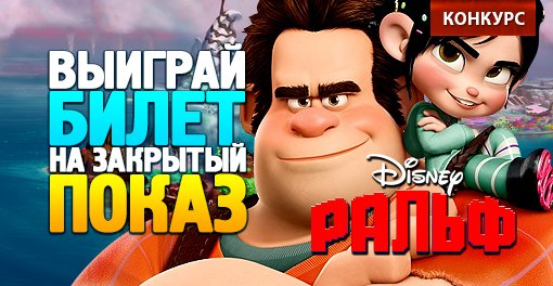 Пост в «Паб» от 17.10.2012 - Изображение 2