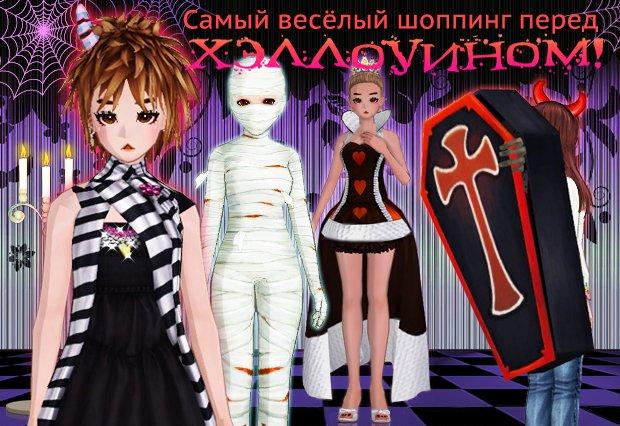 Продолжаем готовиться к 31 октября - Хэллоуину. Как всем хорошо известно, именно в Хэллоуин актуальны различные карн ... - Изображение 1