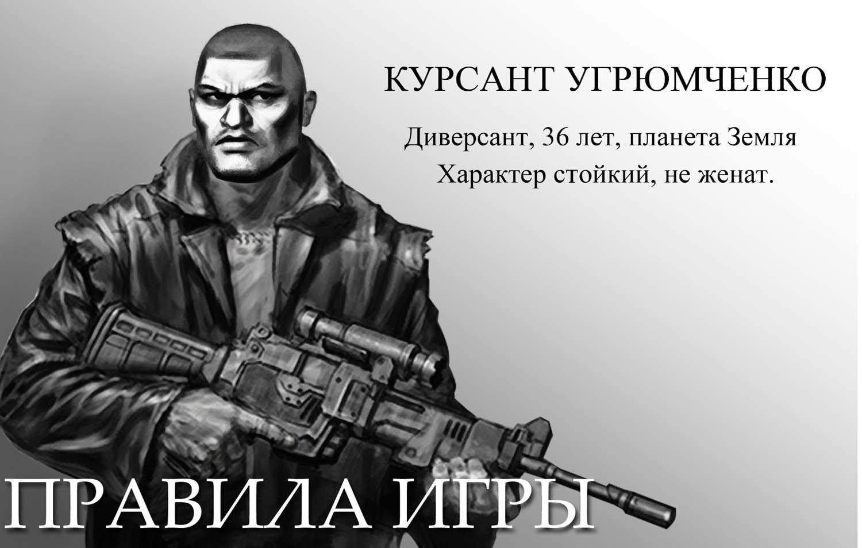 Курсант УгрюмченкоСанитары Подземелий----------Ну я даже не знаю, подождите, гляну сколько время.Я попал в войска, п ... - Изображение 1