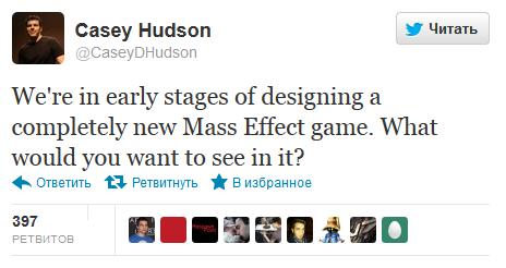 Новая Mass Effect в разработке - Изображение 1