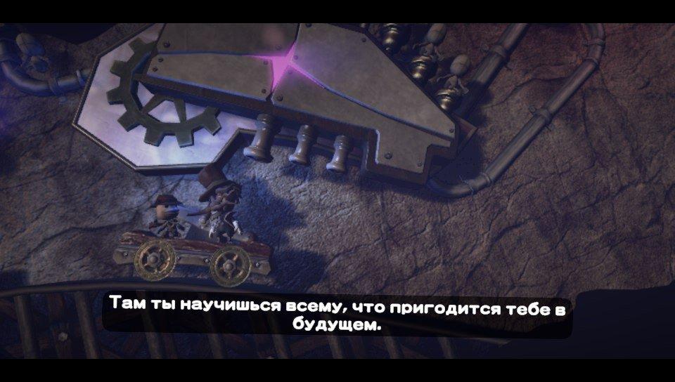 Обзор LittleBigPlanet на PS Vita