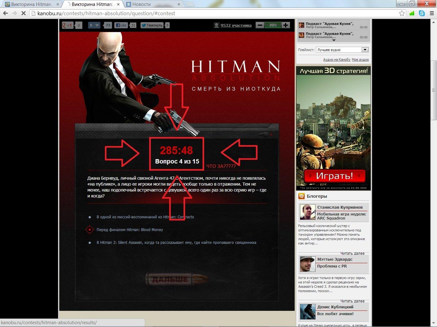 Пост в «Паб» от 15.11.2012 - Изображение 1