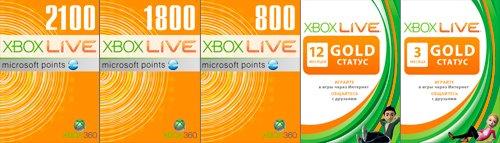 Дорогие друзья, в нашем магазине появились карточки оплаты  PlayStation Store и Xbox Live !  Xbox LIVE откроет для в ... - Изображение 2