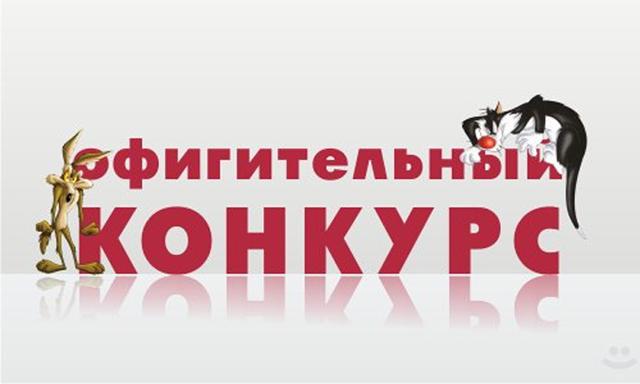 Пост в «Паб» от 27.11.2012 - Изображение 1