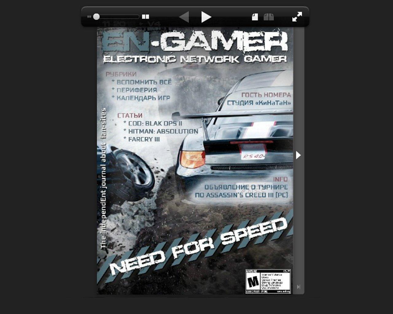 «EN-Gamer» вновь с Вами! Четвёртый выпуск и серия Need For Speed в центре внимания.  Вспомним ранние проекты данной  ... - Изображение 1