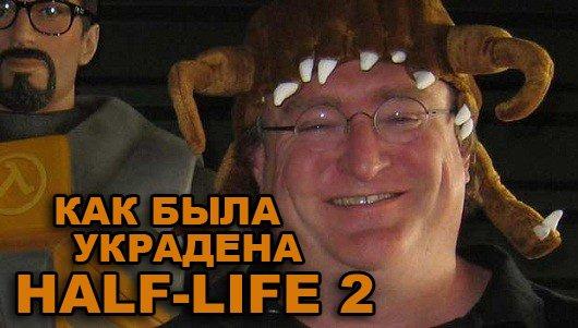 Несколько дней назад в сети появилась одна наиболее из ранних на сегодняшний день версий Half-Life для прессы. О сте ... - Изображение 1
