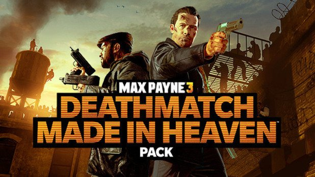 Rockstar Games анонсировала последнее дополнение к игре Max Payne 3. 22 января на свет появится аддон под названием  ... - Изображение 1